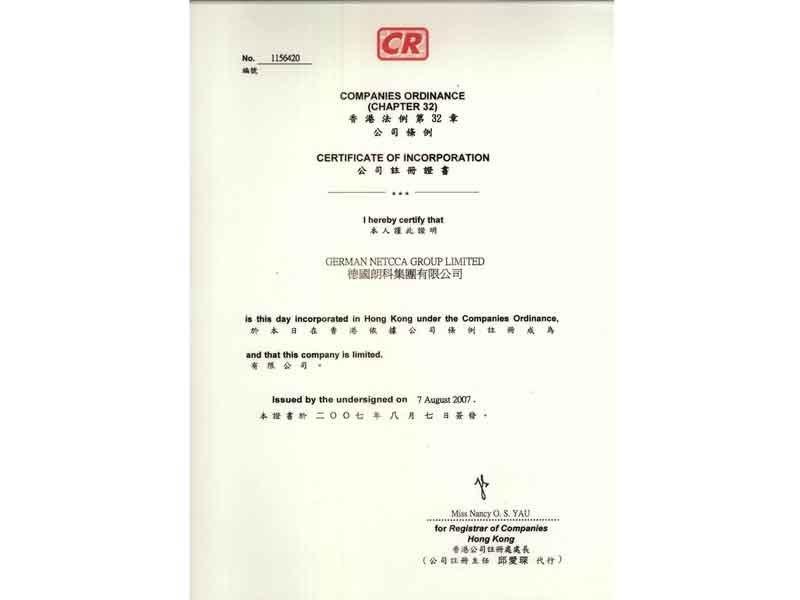 German Netac Hong Kong Registration Certificate